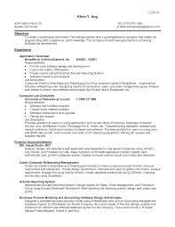 what does a good s resume look like s resume sample sperson resume sample documents s resume sample sperson resume sample documents