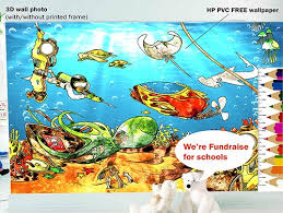 <b>HP PVC Free Wallpaper</b> - Featured Products - Signage - Web ...