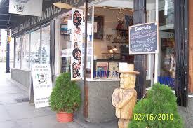 Joanne Arnott March 2013 Darryls Coffee Shop amp Native Art