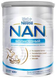 Сухая питательная безлактозная смесь NAN - купить ... - PARFUMS