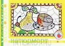 Раскраски мозаики для детей