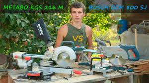 <b>METABO KGS 216</b> M vs BOSCH GCM 800 SJ - Обзор Популярных ...