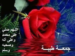 جمعه مباركه جمعه مباركة وادعيه ليوم images?q=tbn:ANd9GcT