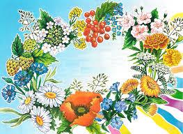 Картинки по запросу рослини символи україни картинки