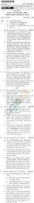 uptu mba question papers mba new international business uptu mba question papers mba 412 new international business and trade