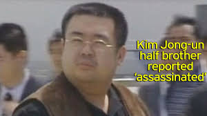 Image result for kim jong un's murdered brother