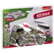 Конструкторы <b>Bondibon</b> в Екатеринбурге (2000 товаров) 🥇