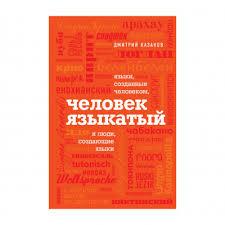 Учебная литература купить в Москве с доставкой, цены и ...