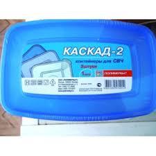 <b>Контейнер для еды Полимербыт</b> КАСКАД -2 контейнеры для ...