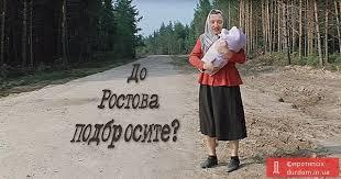 """Не в состоянии обеспечить необходимое количество наемников на Донбассе, Россия спасает террористов всеми доступными средствами, - """"ИС"""" - Цензор.НЕТ 3994"""