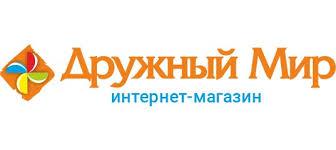 <b>Конструктор</b> электронный <b>город мастеров Электромобиль</b> KY ...