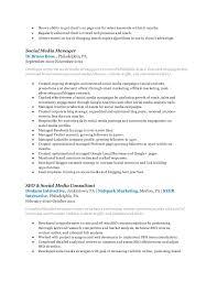 resume sample professional dental office manager resume sample digital marketing intern resume samples sample online marketing manager resume