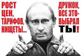 Путин повторяет ошибки Гитлера, а Россия может повторить судьбу СССР, - политолог - Цензор.НЕТ 7854