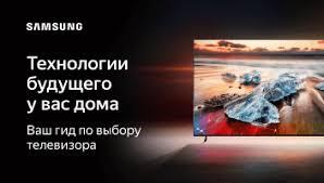 «<b>Erisson</b> 32LEK50T2» — Телевизоры — купить на Яндекс.Маркете