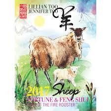 dealing feng shui:  large  sheep