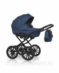 Детская <b>коляска Riko Sigma Prestige</b> 2 в 1 с доставкой от ...