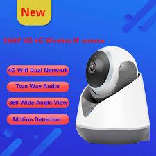<b>2MP HD 4g</b> 3g sim card wireless IP PTZ cameras 1080P P2P 3g wifi ...