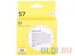 <b>Картридж T2 IC-H6657</b> трехцветнй (color) — купить по лучшей ...
