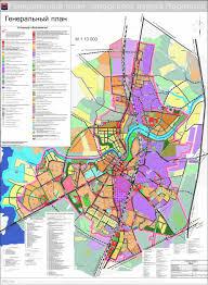 Генеральный <b>план</b>   Администрация Городского округа <b>Подольск</b>