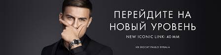 <b>Daniel Wellington</b> | ВКонтакте