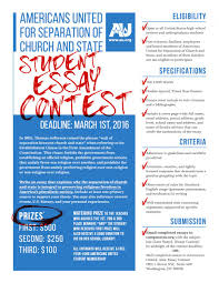 annual student essay contest americans united donate