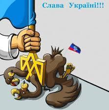 Спецслужбы РФ активизировались в Украине накануне майских праздников, - Турчинов - Цензор.НЕТ 7952