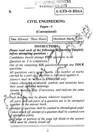 engineering personal statement civil engineering personal statement qhtypm computer science personal statement formation department home