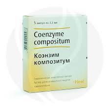 <b>Коэнзим композитум раствор</b> 2,2мл, №5 Раствор для инъекций и ...