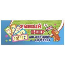 Дидактические карточки <b>Учитель</b> — купить на Яндекс.Маркете