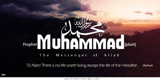 Prophet Muhammad Pbuh Quotes About Love images
