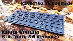 Кemile Wireless Bluetooth 3.0 <b>keyboard</b> II Достойная реплика ...