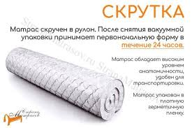 Орматек - <b>Матрас</b> Eco Firm EVS500 <b>Roll</b> - купить в интернет ...
