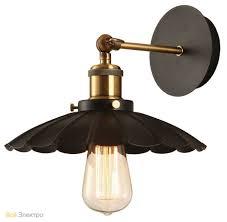 <b>Бра Lussole</b> Loft VIII <b>LSP</b>-<b>9102</b> — купить по выгодной цене на ...