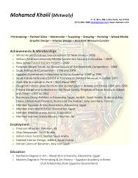 resume for graphic designer pdf cipanewsletter graphic designer resume in pdf