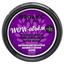 Характеристики модели Organic Kitchen <b>твердый шампунь</b> ...