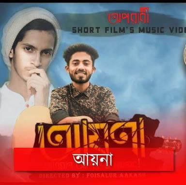 AYNA by Arman Alif – Bangla mp3 Song Download