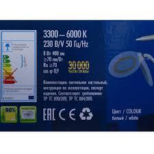 <b>Настольная лампа</b> светодиодная <b>Uniel TLD</b>-<b>547</b>/USB, 400 Лм в ...