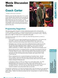 coach carter docshare tips
