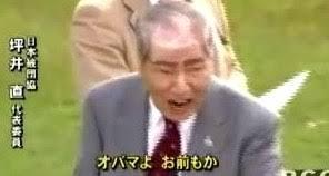 「坪井直」の画像検索結果