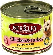Беркли (<b>Berkley</b>) влажный <b>корм</b> (паучи) и консервы для кошек ...