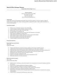 resume templates    medical office manager resume sample      medical office manager resume sample medical office manager responsibilities resume examples sample and medical