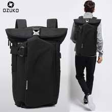 Shop the Latest Ozuko <b>Korean Backpacks</b> in the Philippines in ...
