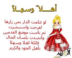رحبوا بالأديب الأردني محمد الهزايمه images?q=tbn:ANd9GcTUouBN5yQBMo5q0o_15puNX7laH96Nsc2WGuqNe4MO9yNKDGg5