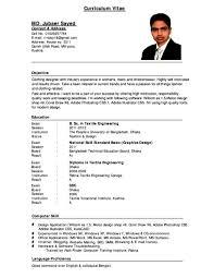 sample resume of academic advisor professional resume cover sample resume of academic advisor academic advisor resume sample academic resumes examples of academic resumes academic