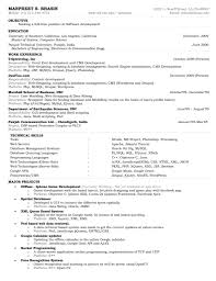 resume search engine template resume search engine