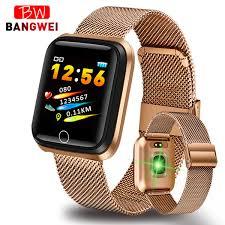 <b>LIGE 2019 New Smart</b> Watch Men Heart Rate Fitness Tracker Sport ...