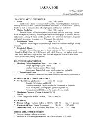 resume examples in education abdh examples of special education special education resumes sample education for resume education example of education resume example of music teacher