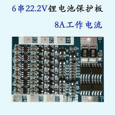 BMS 6S8A <b>6 string</b> 8A lithium battery protection board <b>22.2V</b> 25.2V ...