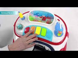 Детские <b>ходунки Happy Baby</b> Mario - YouTube