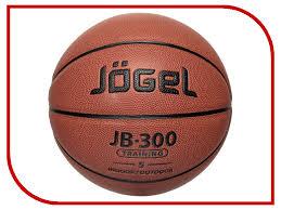 Купить баскетбольные мячи размер 5 - выбрать в интернет ...